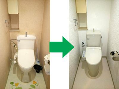 トイレ交換時がチャンス!クロス、クッションフロアのお取替え